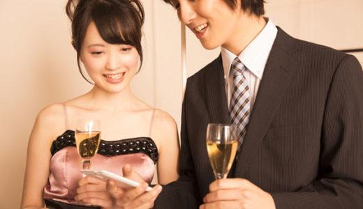 婚活パーティー初心者に教える参加するメリットとデメリット!40代でも参加して良いの?