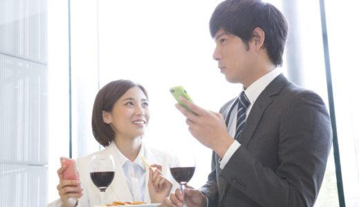 婚活パーティーに参加するのがおすすめな人は?初めての参加でも大丈夫?